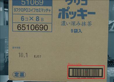 バーコード・QRコードの検出
